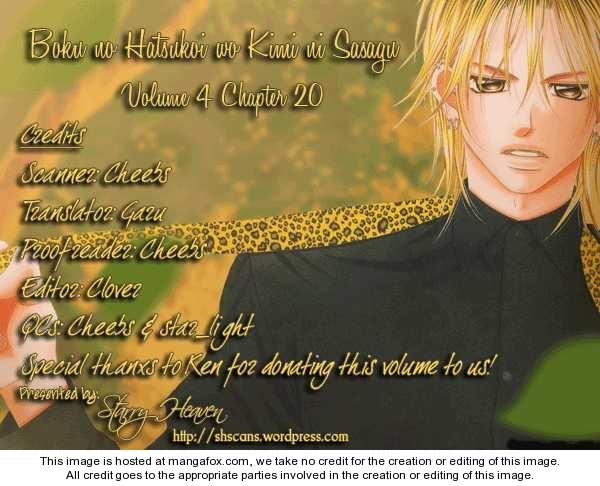 Boku no Hatsukoi wo Kimi ni Sasagu 20 Page 2