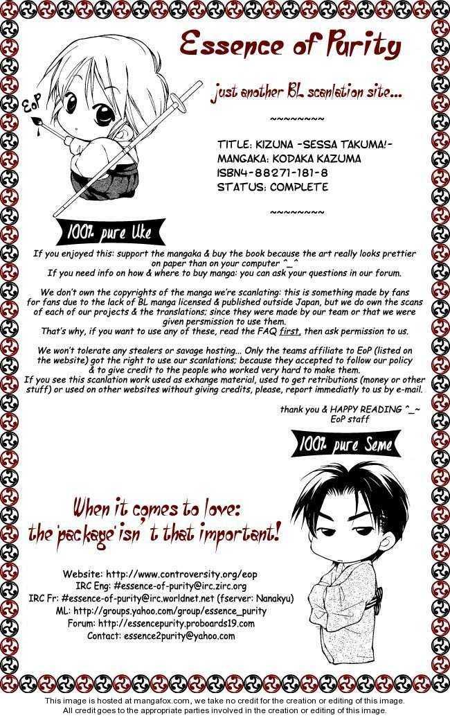 Sessa Takuma! 6 Page 1