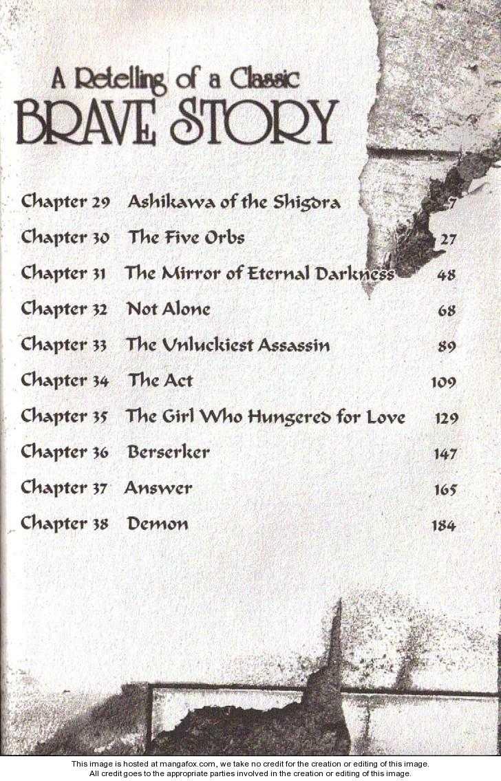 Brave Story 33 Page 2
