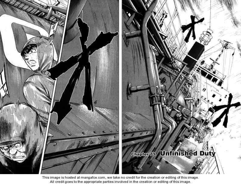 Waga Na wa Umishi 73 Page 2