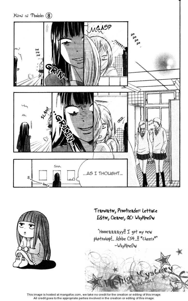 Kimi ni Todoke 30 Page 4