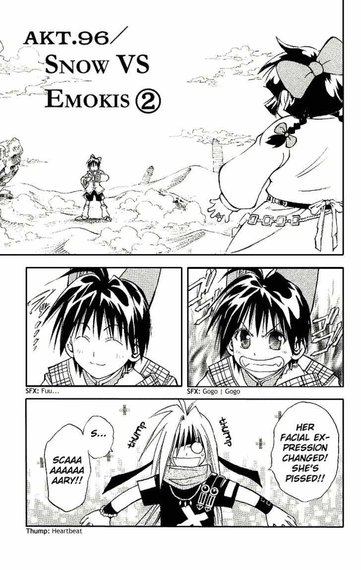 Marchen Awakens Romance 96 Page 1