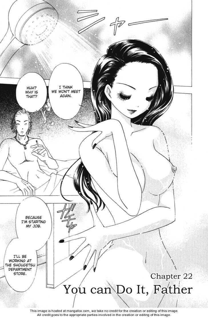 Orange Yane no Chiisana Ie 22 Page 2
