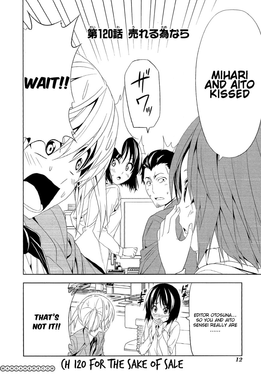 Mangaka-san to Assistant-san to 120 Page 2