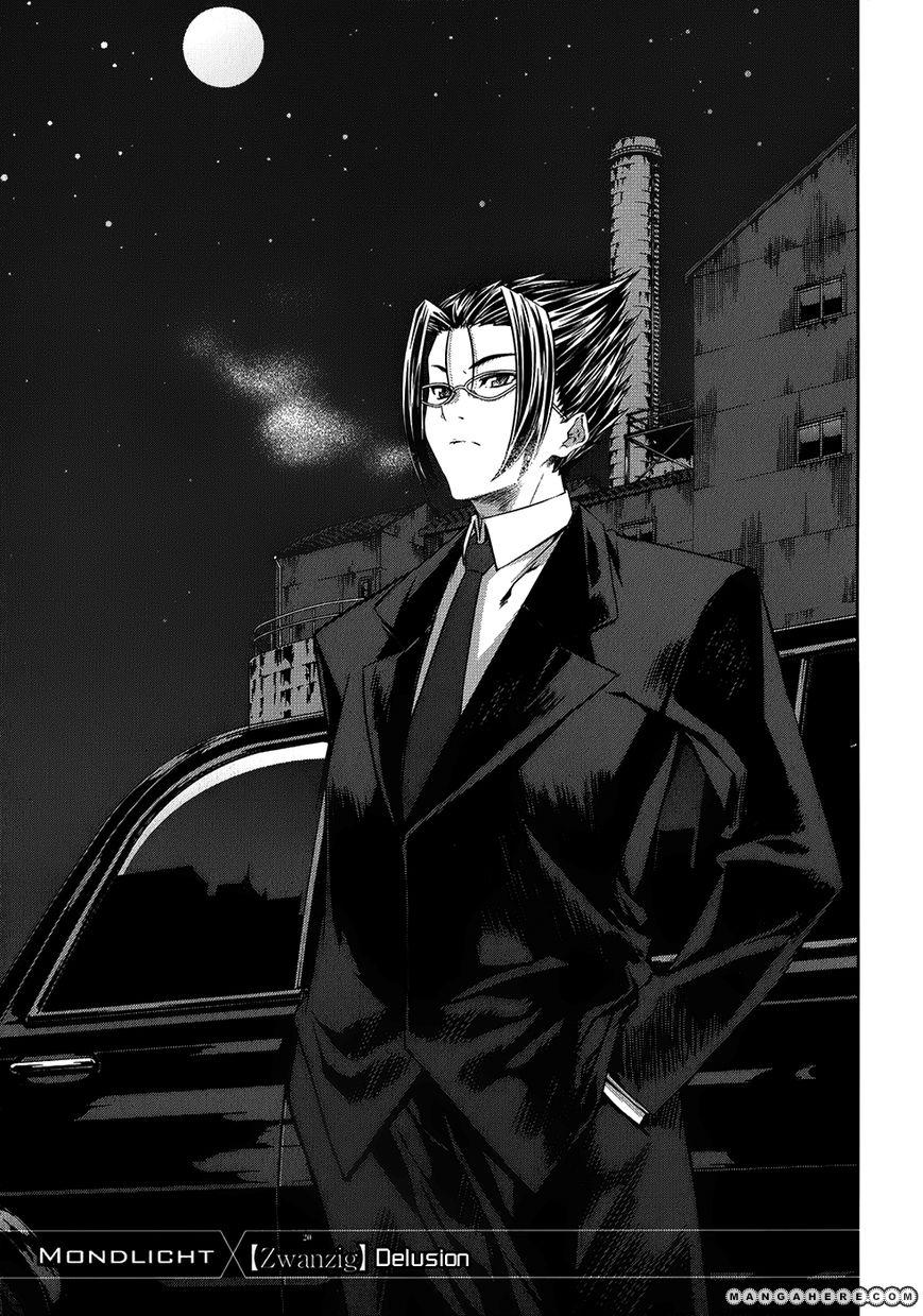 Mondlicht - Tsuki no Tsubasa 20 Page 1