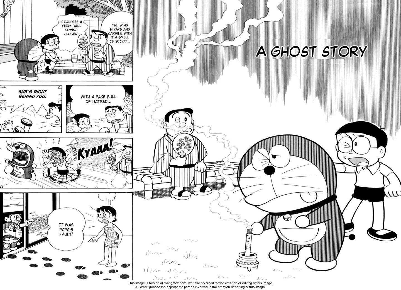 Doraemon Plus 13 Page 1