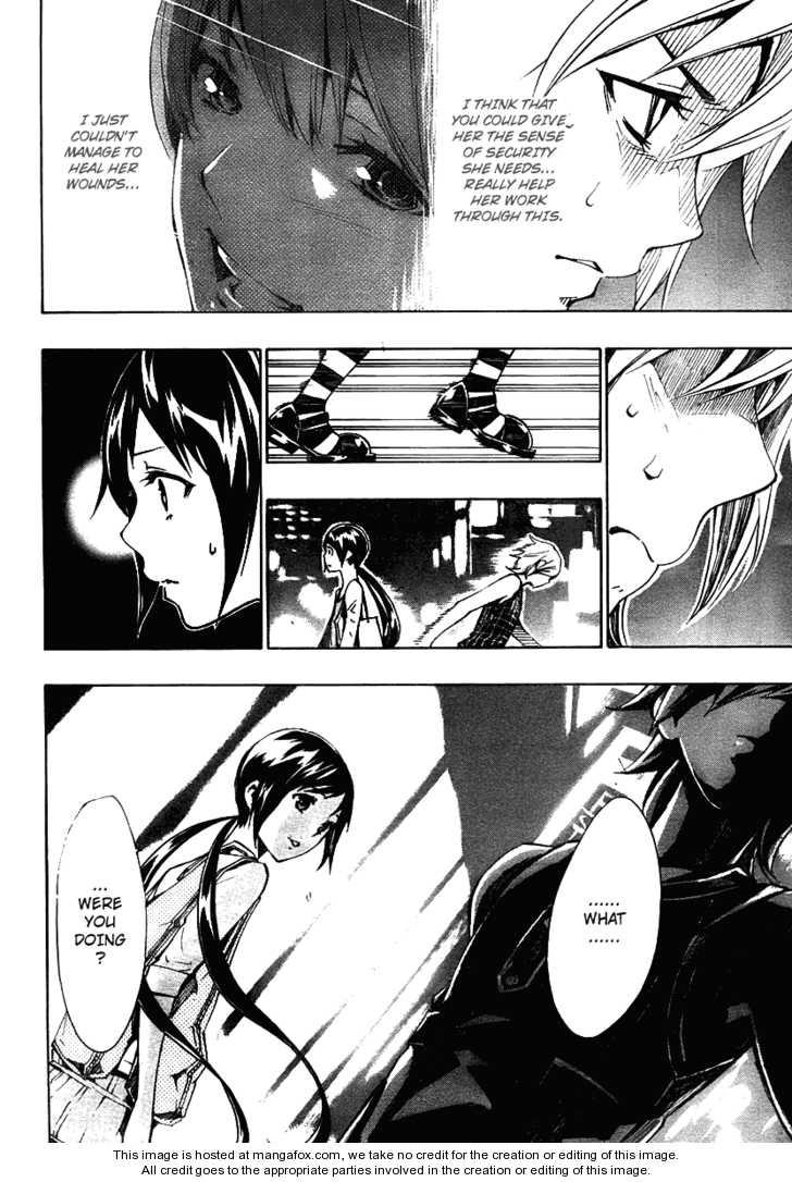 I-Revo 8 Page 2