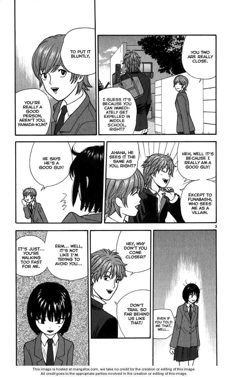 Ocha Nigosu 12 Page 3