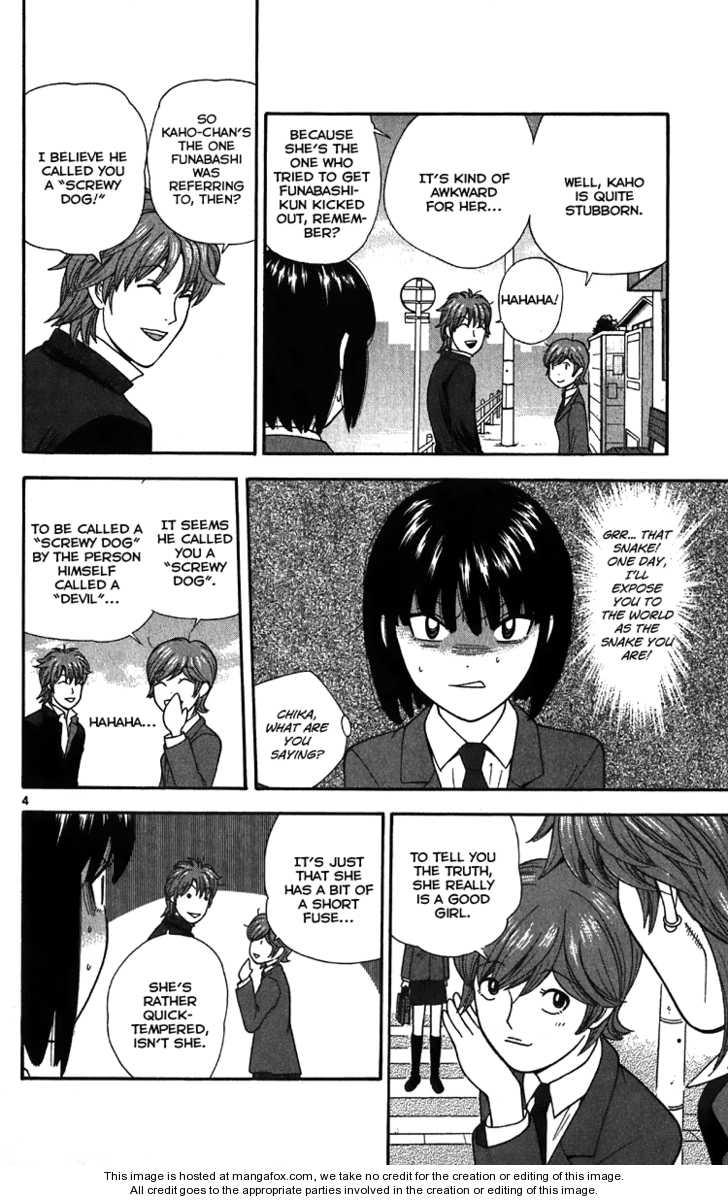 Ocha Nigosu 12 Page 4