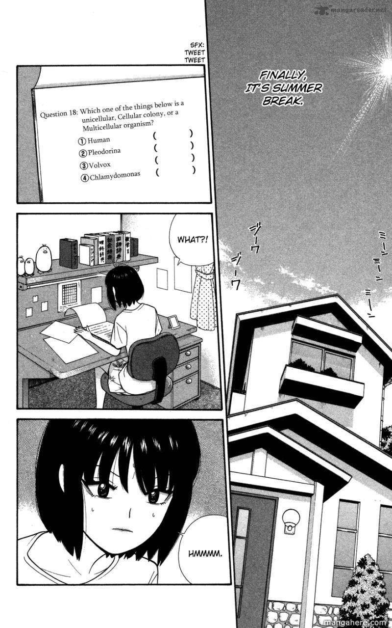 Ocha Nigosu 36 Page 2