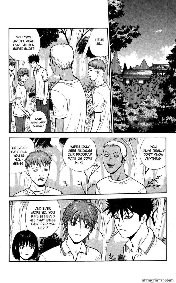 Ocha Nigosu 39 Page 2