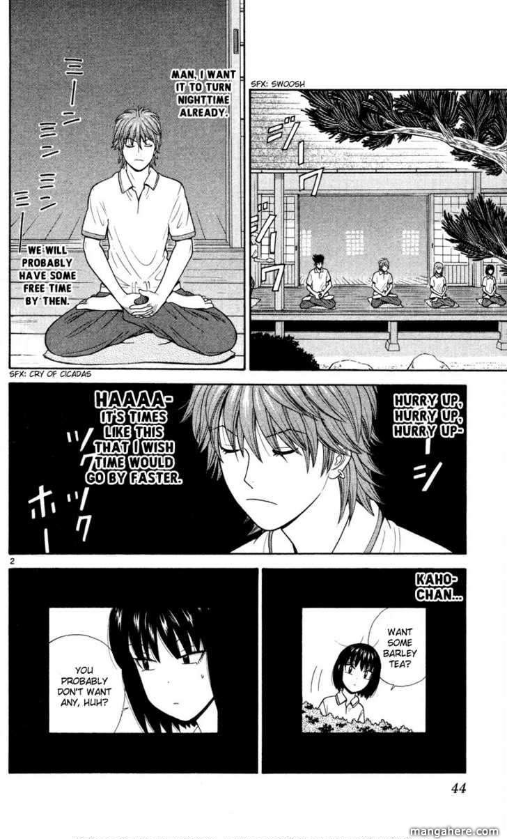 Ocha Nigosu 42 Page 2