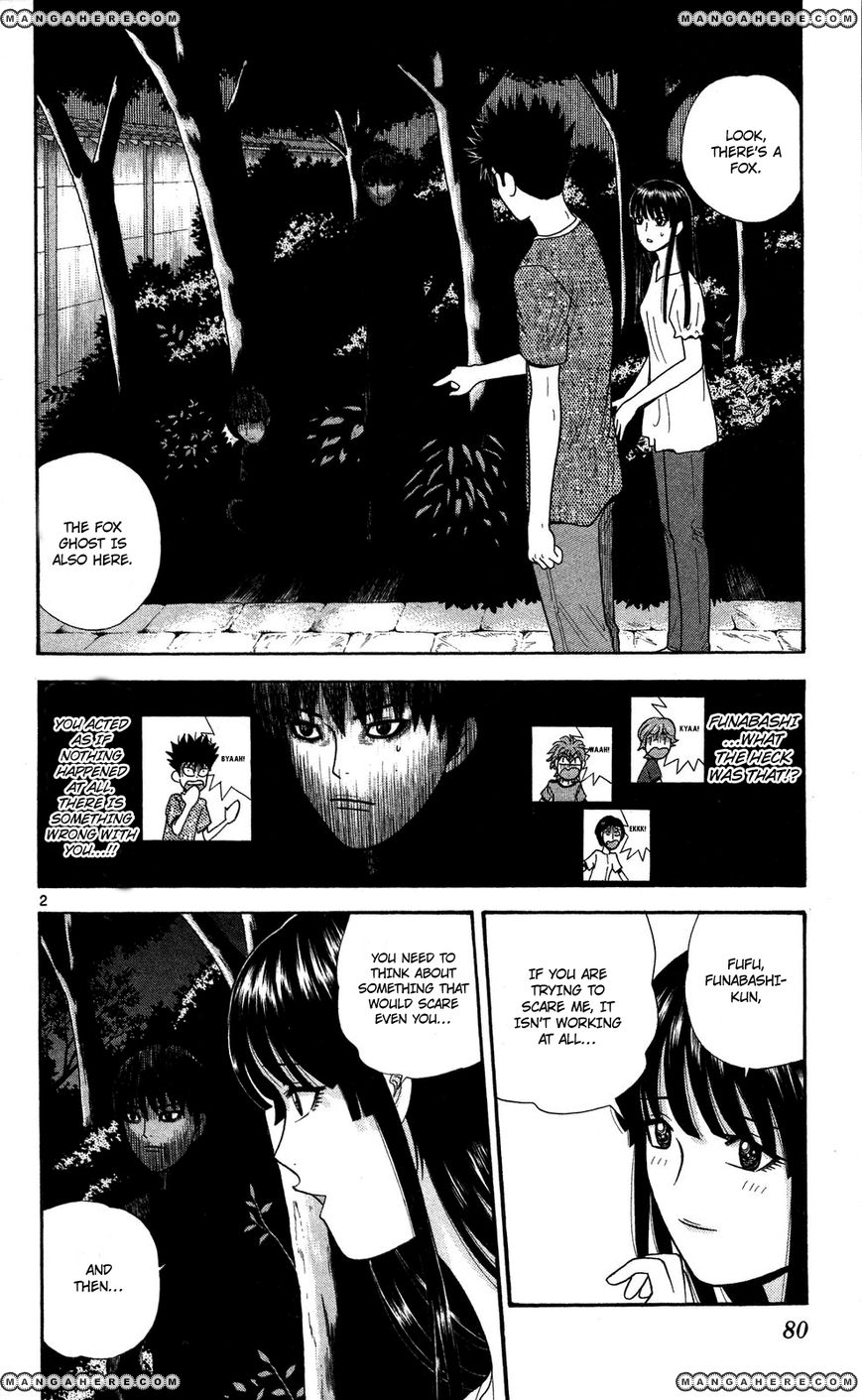 Ocha Nigosu 54 Page 2