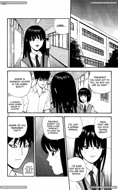 Ocha Nigosu 68 Page 2