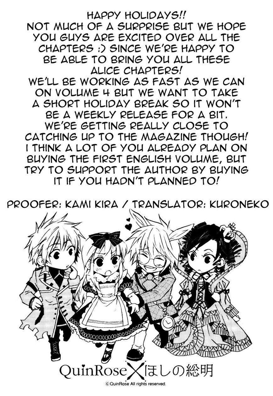 Heart no Kuni no Alice 14 Page 1