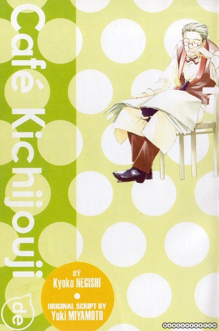 Cafe Kichijoji 10 Page 1