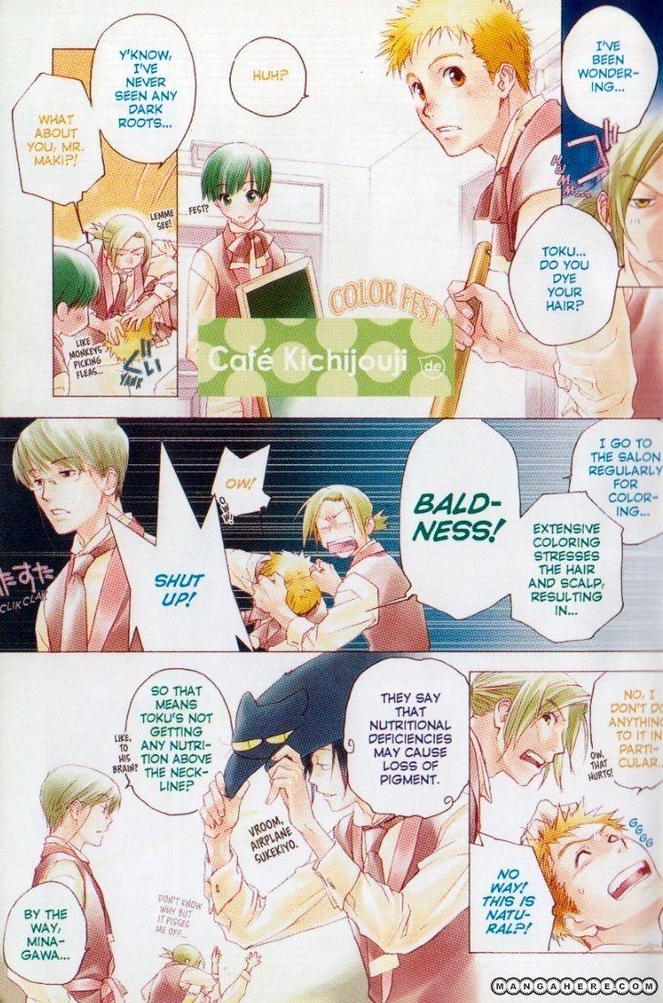 Cafe Kichijoji 10 Page 2