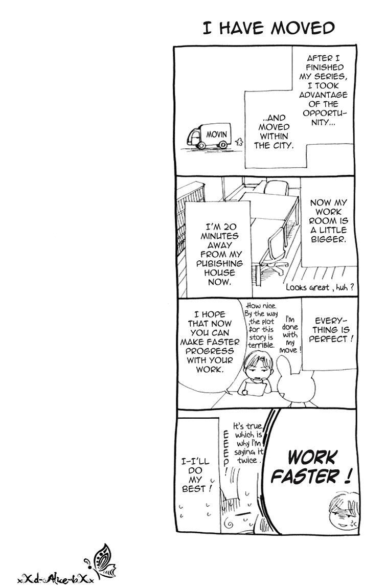 Mitsu Aji Blood 9 Page 2