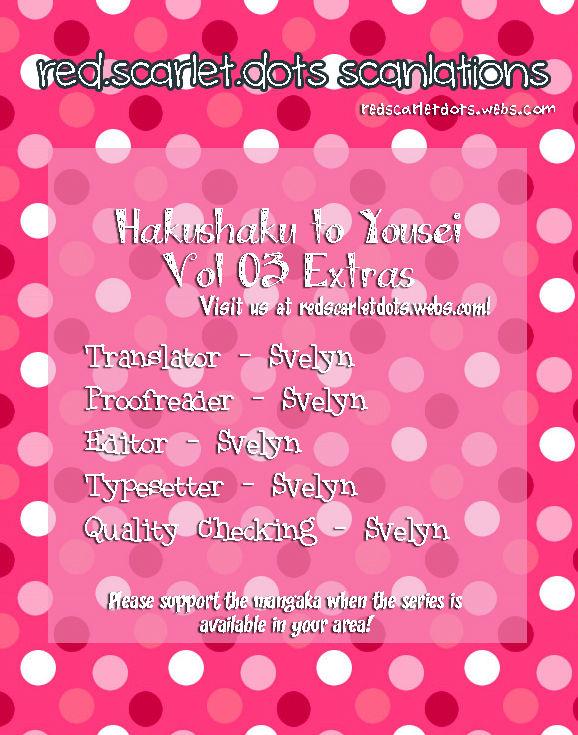 Hakushaku to Yousei 12.1 Page 1