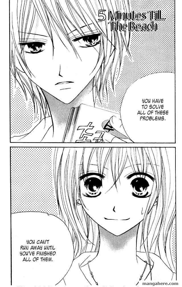 Kokuhaku Kurabu 13 Page 2