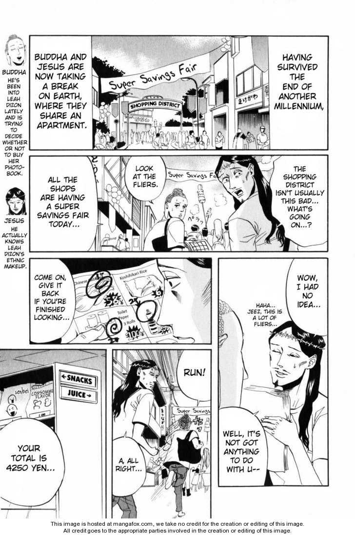 Saint Oniisan 4 Page 3