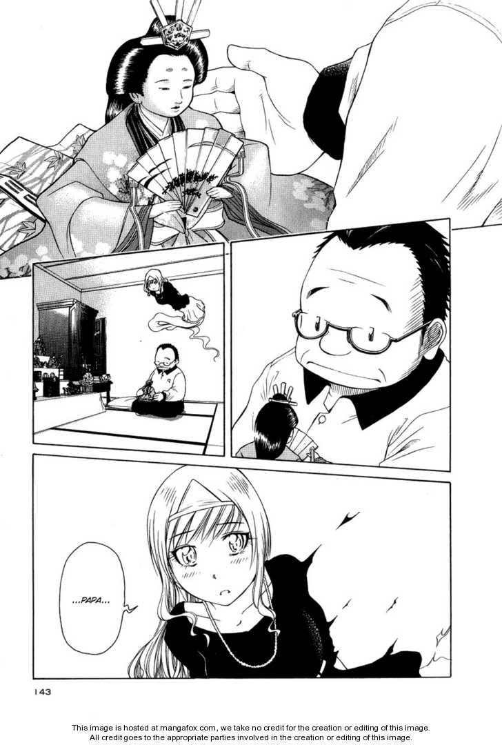 Amaenaideyo!! MS 5 Page 3
