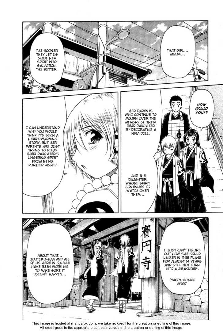 Amaenaideyo!! MS 5 Page 4