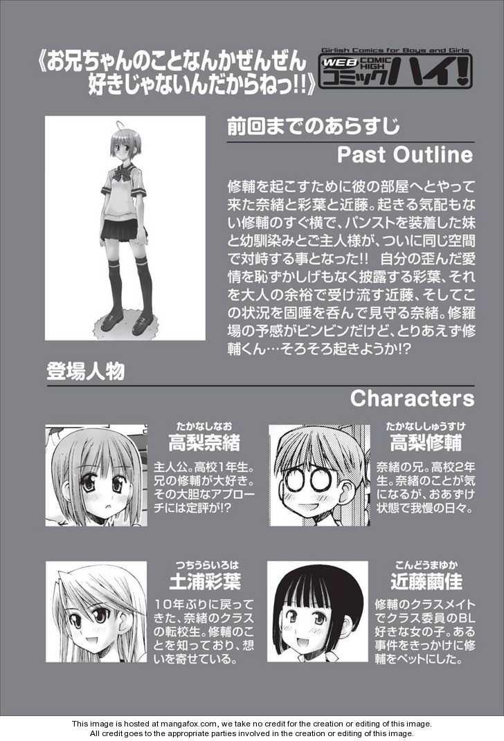 Oniichan no Koto Nanka Zenzen Suki ja Nai n da kara ne 22 Page 1