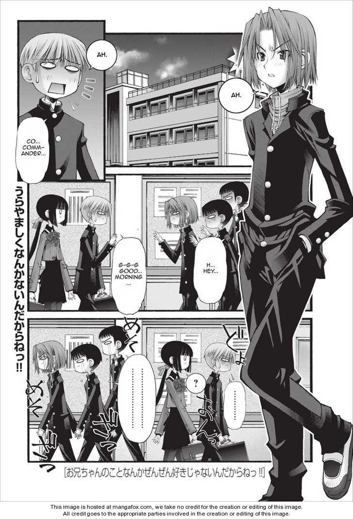 Oniichan no Koto Nanka Zenzen Suki ja Nai n da kara ne 24 Page 2