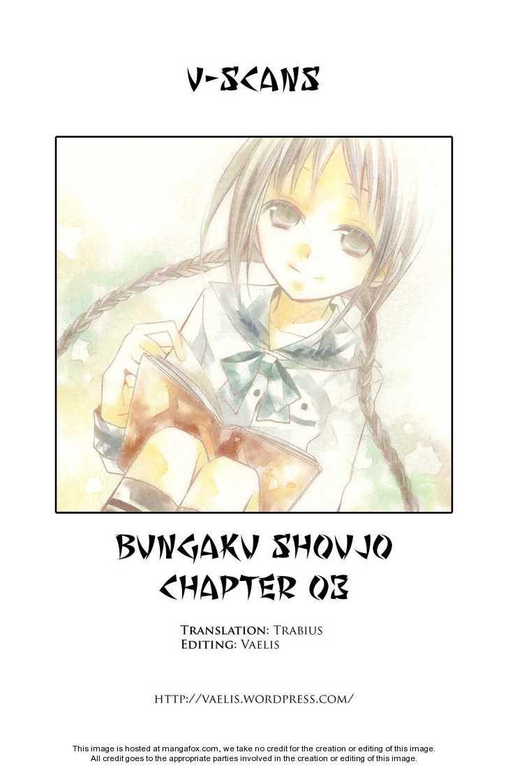 Bungaku Shoujo to Shi ni Tagari no Douke 3 Page 1