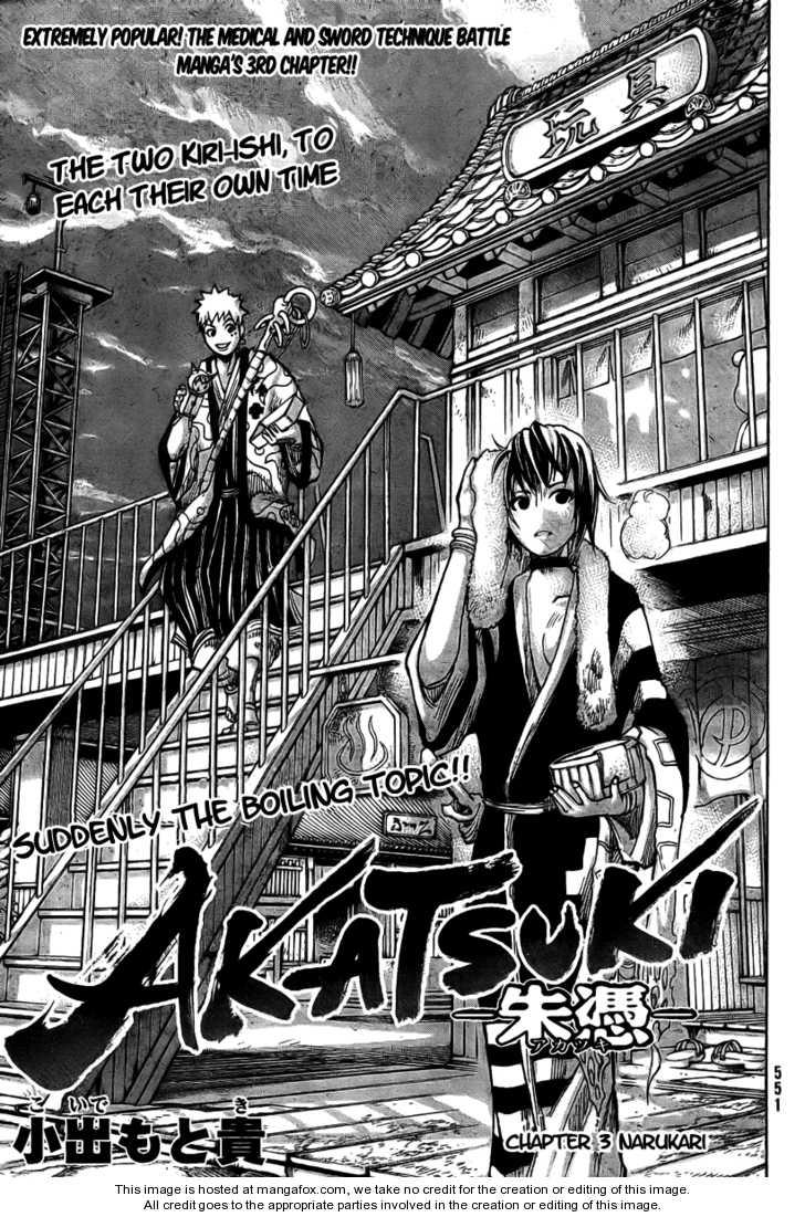 Akatsuki 3 Page 2