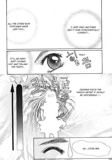 Cheon Gi Dot Com 2 Page 2