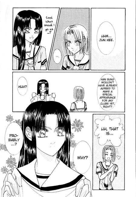 Cheon Gi Dot Com 8 Page 2