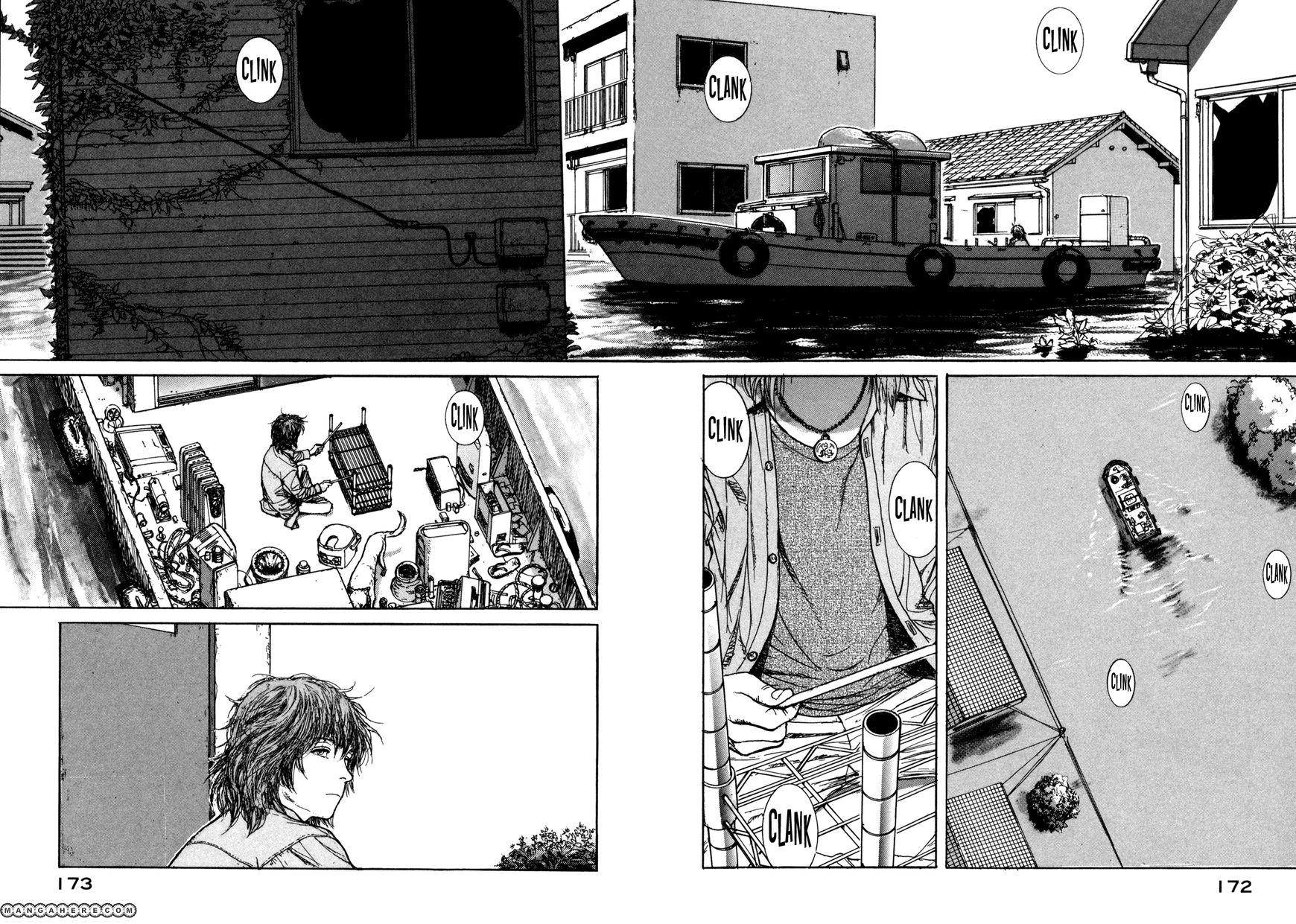 Koohii Jikan 15 Page 2