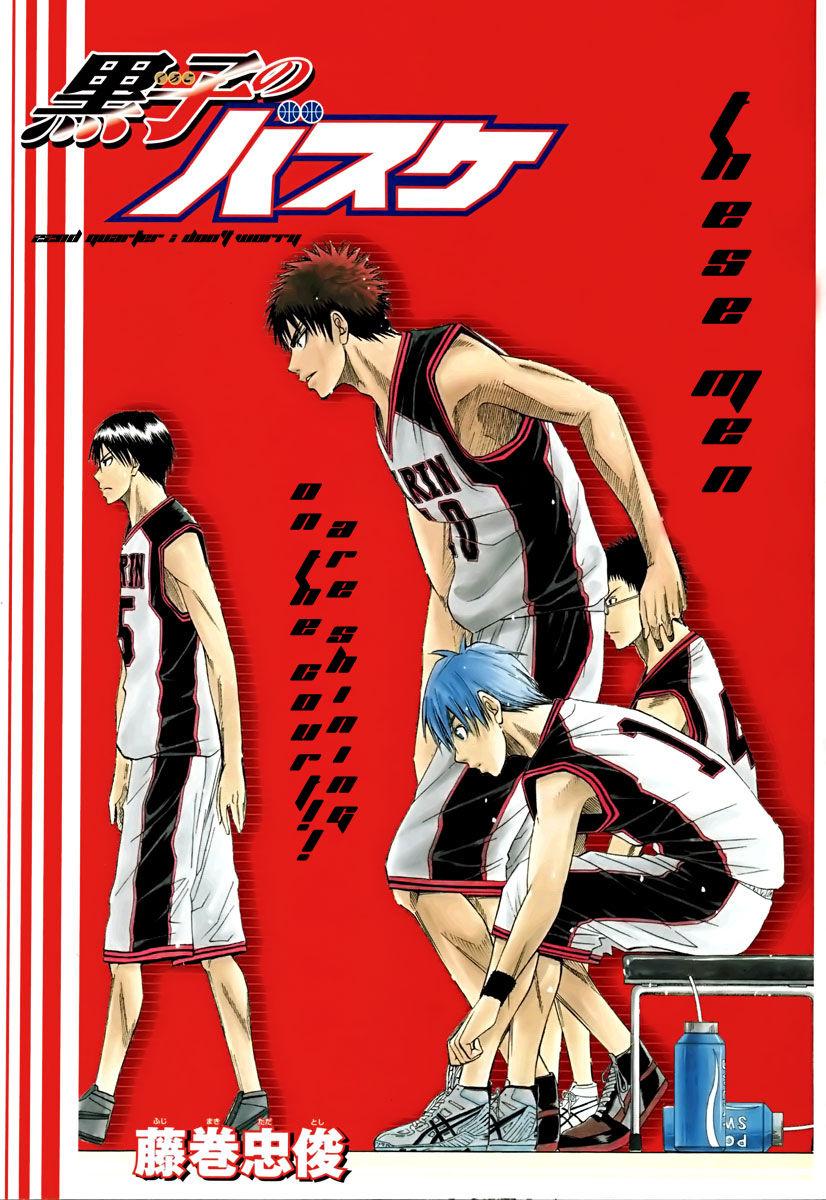 Kuroko no Basket 22 Page 2