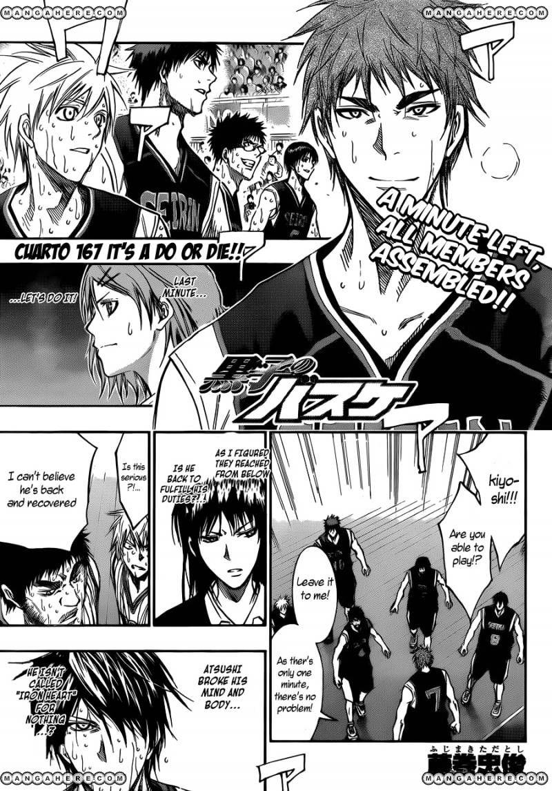 Kuroko no Basket 167 Page 2