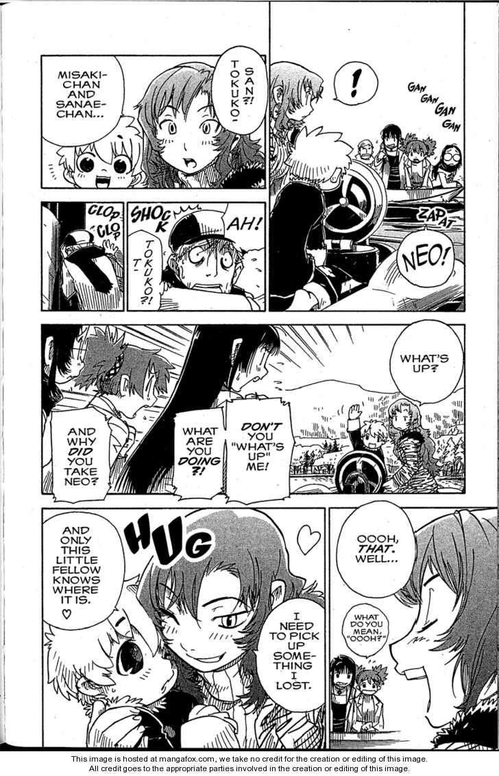 Chikyuu Misaki 17 Page 2