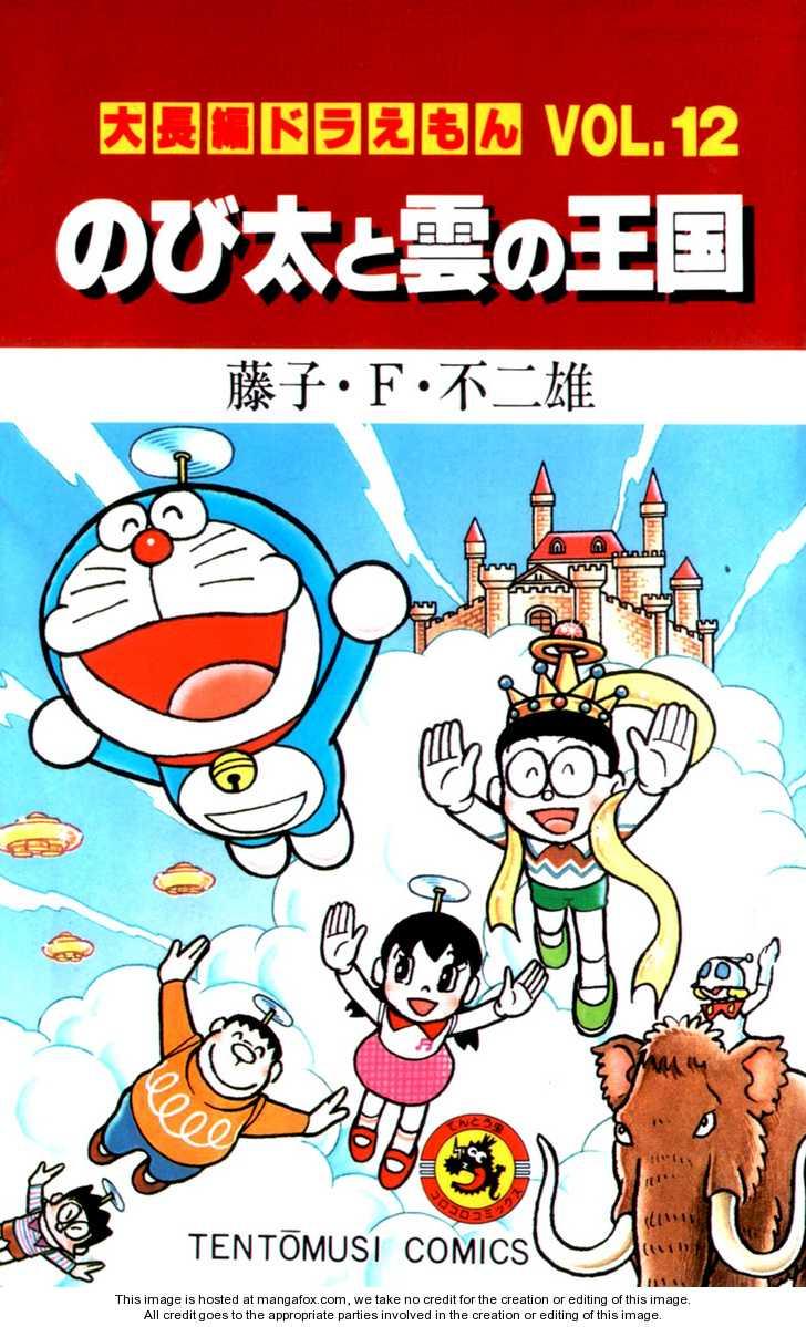 Doraemon Long Stories 1 Page 2