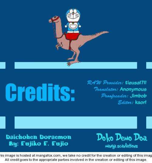 Doraemon Long Stories 3 Page 1