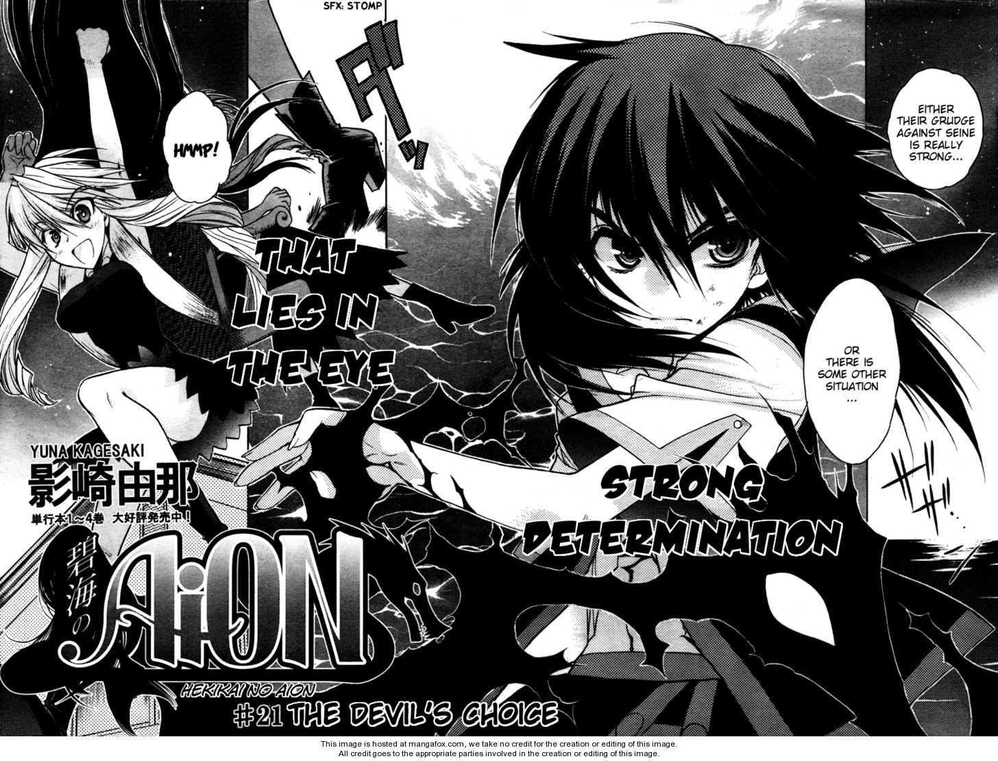 Hekikai no AiON 21 Page 2