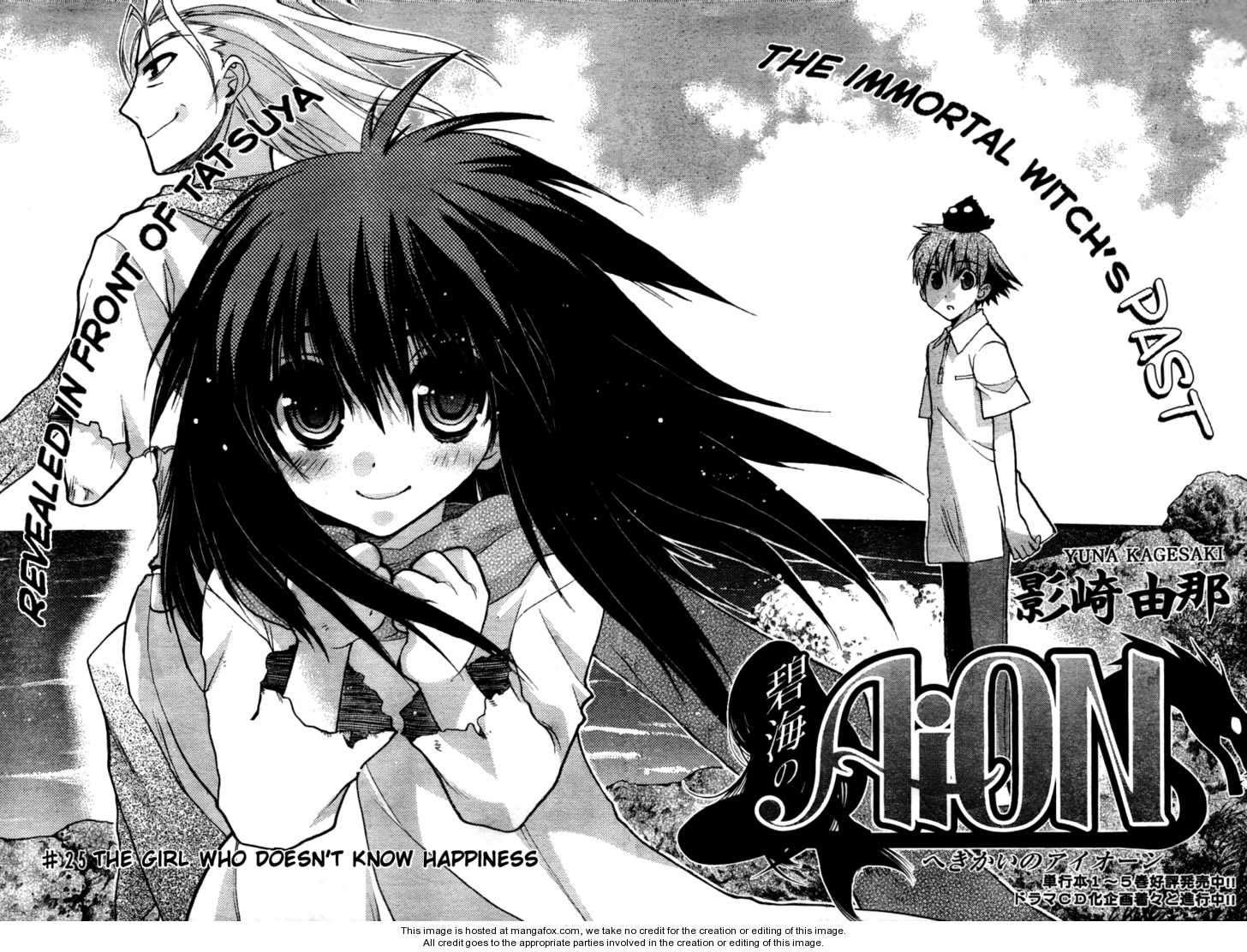 Hekikai no AiON 25 Page 2