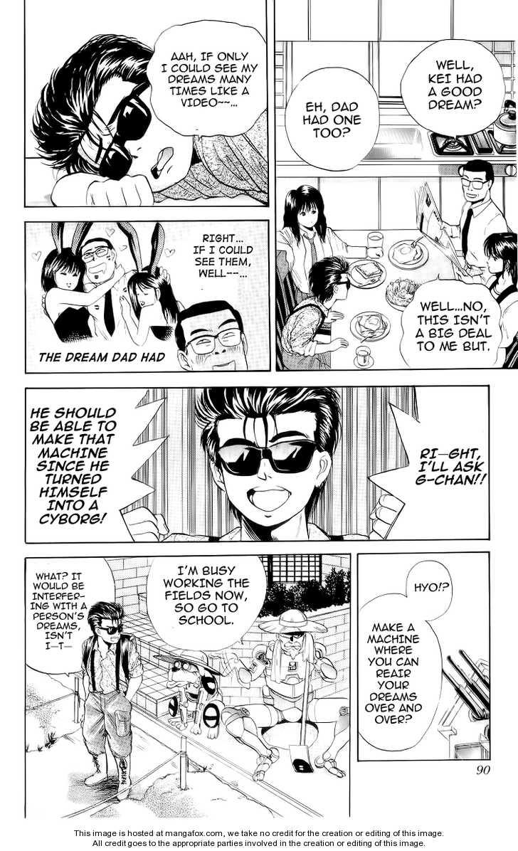 Cyborg Grandpa G 22 Page 2