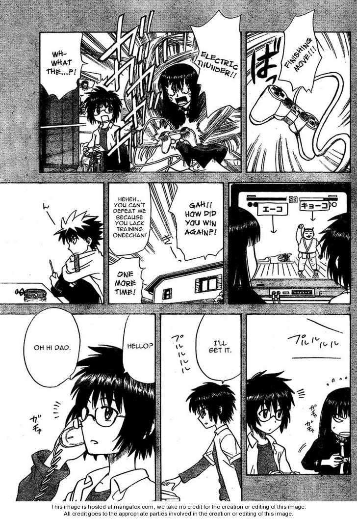 Hajimete no Aku 12 Page 2