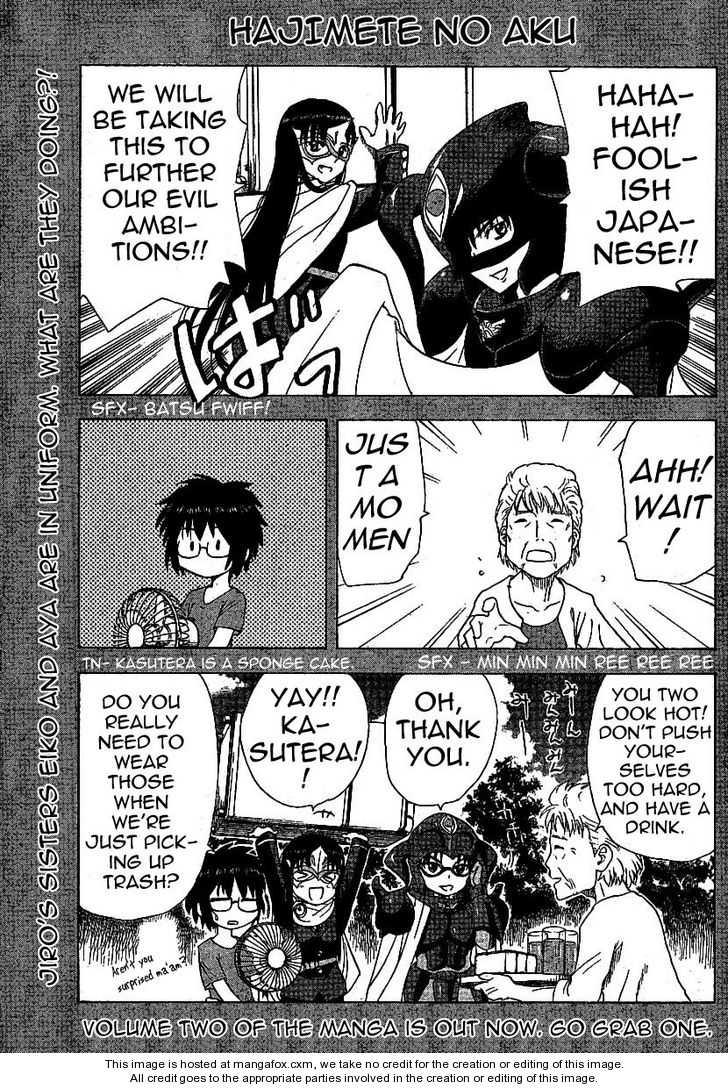 Hajimete no Aku 31 Page 2