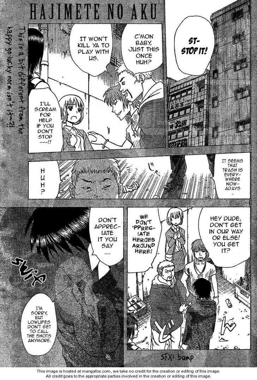 Hajimete no Aku 40 Page 2