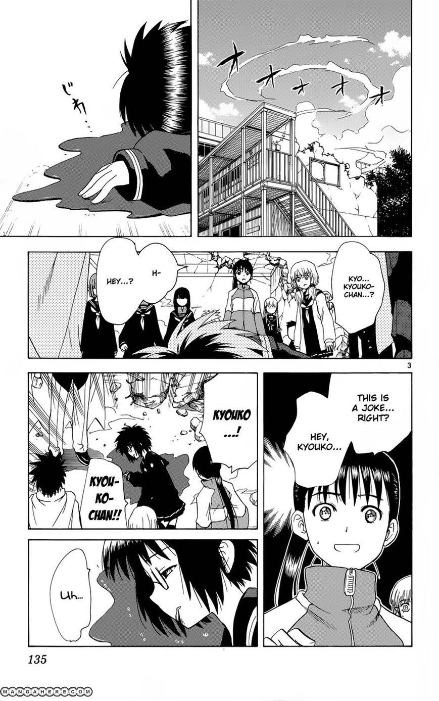 Hajimete no Aku 158 Page 3