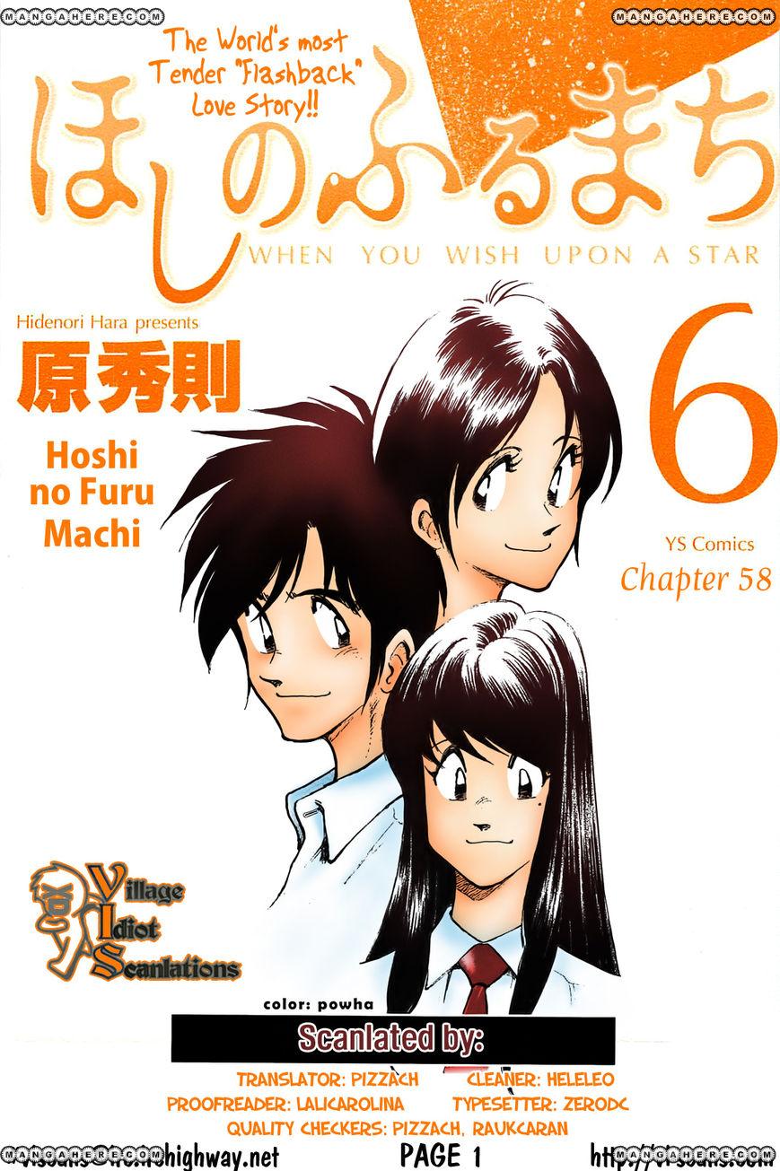 Hoshi no Furu Machi 58 Page 2