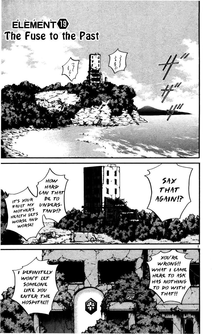 Seikesshou Albatross 19 Page 1