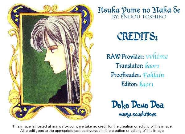 Itsuka Yume no Naka de 2 Page 1