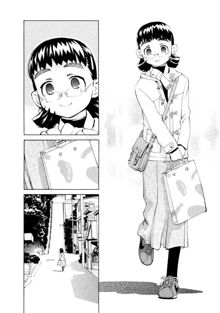 Chokotto Sister 35 Page 2